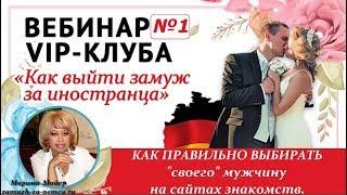 вЕБИНАР 1.