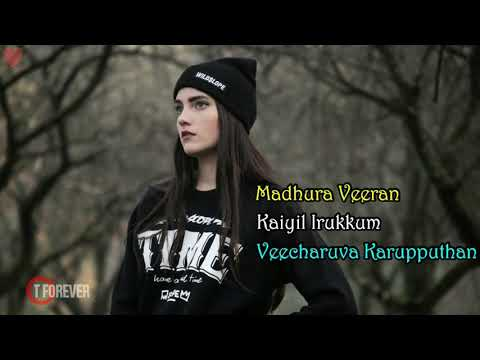 Karuppu Thaan Enakku Pudicha Colour'u Song Whatsapp Status💗