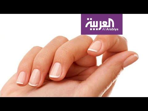 صباح العربية | أظافرك مرآة لصحتك  - نشر قبل 3 ساعة