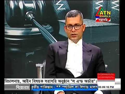 Law and Order ep 151 ATN BANGLA