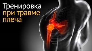 Смотреть видео старая травма мышцы