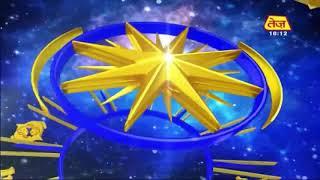 Astro चाल चक्र: Chaal Chakra | Shailendra Pandey | Daily Horoscope | November 17th 2020 | 10:00 AM