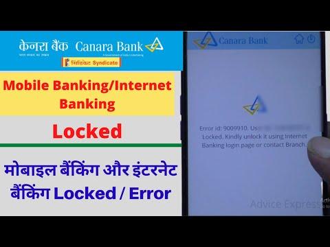 Canara Bank Mobile Banking Locked and Error | Canara bank internet banking locked how to unlock