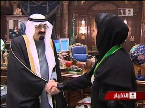 King Award Dr Khawla Al Kuraya د خوله الكري ع وسام الملك عبدالعزيز Youtube