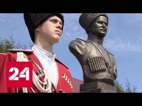 На Кубани привели в порядок казачий кадетский корпус - Россия 24