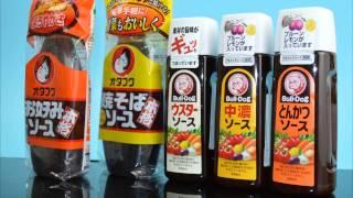 Necco Pedia Video Vol. 2 Sauce