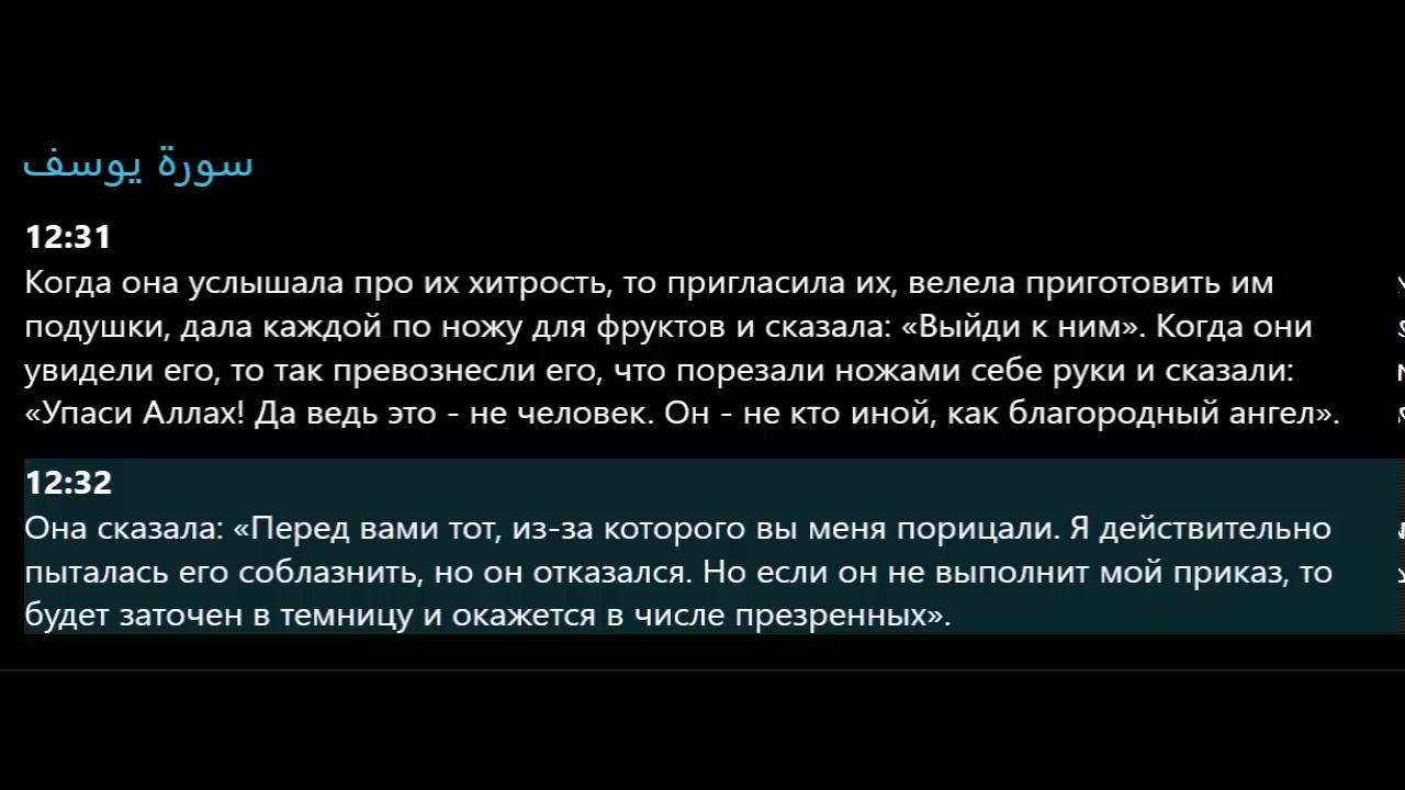 книга гоморра на русском скачать