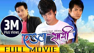 "New Nepali Movie -""Eauta Saathi"" Full Movie 