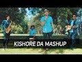 Samne Yeh Kaun Aaya / Roop Tera Mastana (KISHORE KUMAR MASHUP)