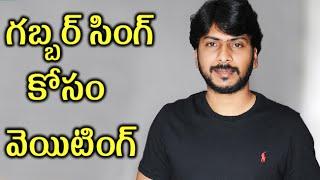 Pawan Kalyan Another Chance For Sampath Nandi II Remix king