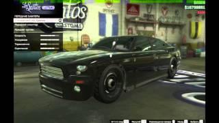 GTA 5 Online:Как убрать детали на машине(Делаем FBI Bravado Buffalo)(Всем привет и в этом видео вам покажу как снять с некоторых машин бампера,спойлер,пороги и др. детали на..., 2015-12-31T08:09:13.000Z)