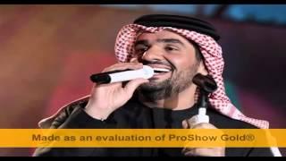 حسين الجسمى انشوده دينية بدون ايقاع