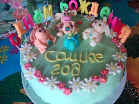 Как украсить детский торт на годик фото