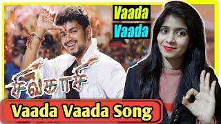 Sivakasi - Vaada Vaada Song REACTION | Thalapathy Vijay | Asin | Bolly Reacts