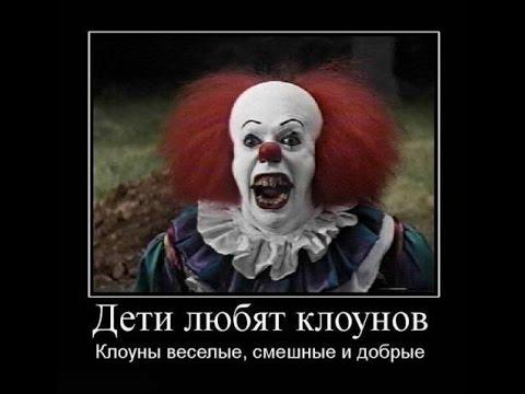 Обзор игры Clown house [Ненавижу клоунов]
