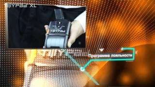 видео Автоматизация индустрии отдыха и развлечений