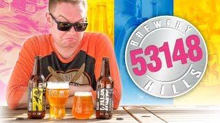 Brewery Hills 53148