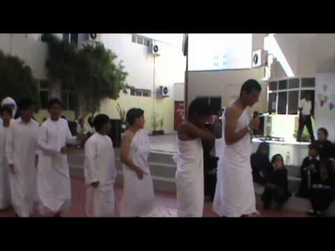 Eid Celebration at Cambridge High School