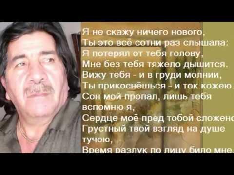 Namiq Qaracuxurlu - And icmisdik - MOY MIR..F.B.F. ,,,Natalia Fadeeva-Snopkova