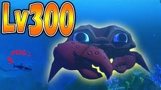 カニLv300!! 最弱から最強になってサメを食いつくす!! 海で弱肉強食の壮絶バトル!! - Feed and Grow Fish #44