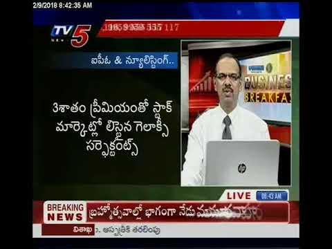 9th February 2018 TV5 News Business Breakfast