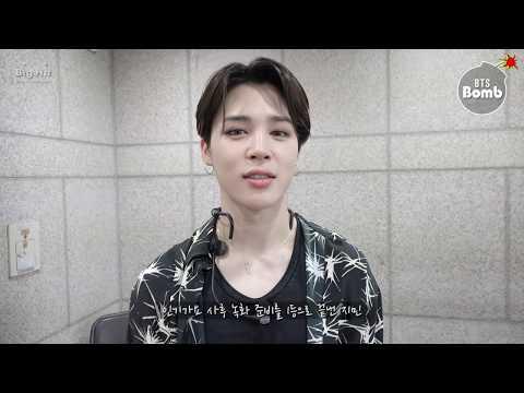 [BANGTAN BOMB] Today JIMIN has not done 'JIMIN' - BTS (방탄소년단)