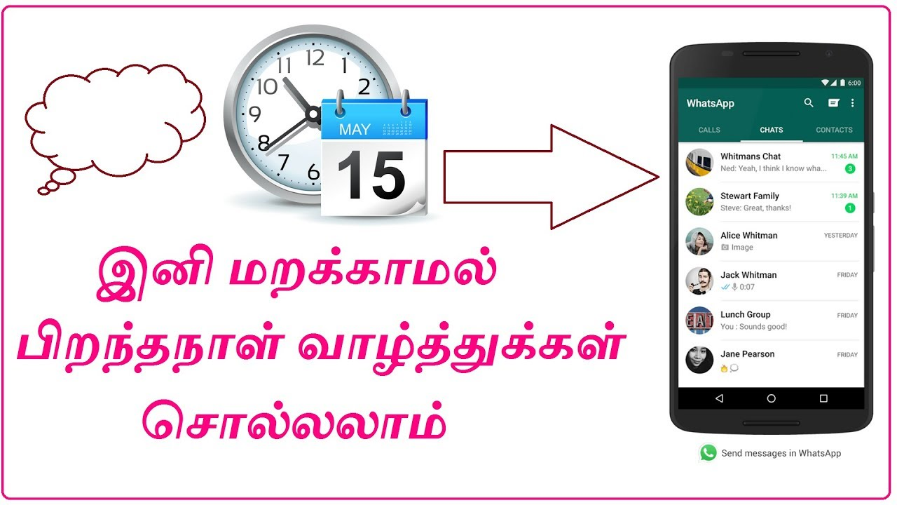 how to send video on whatsapp from youtube