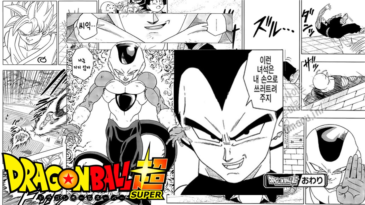 dragon ball super manga chapter 10 spoilers and reaction did it pass the anime youtube
