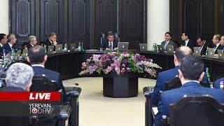 Արմատապես կփոխվեն անտառների կառավարման համակարգը և աշխատանքային օրենսգիրքը  Կառավարության նիստը