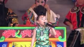 新吉歌劇團最幼齒的妹妹~自我風格的四盆牡丹(七字調)~^^ thumbnail