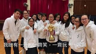 Publication Date: 2020-09-13 | Video Title: 2018匯基書院(東九龍)中文辯論隊宣傳片