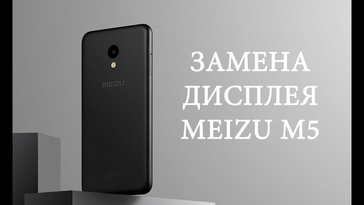 Htc one a9s 32gb. Цена: 10 900 руб. Кол-во: apple iphone 5s 16gb white б\ у. Артикул: нет. Apple iphone 5s 16gb white б\у. Цена: 10 300 руб. Кол-во: