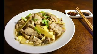 How to Make Chicken with Wine & Ginger - Traditional Chinese Recipe