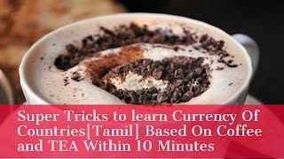 Simple Tricks[Tamil] To Learn Currency Of Countries Within 10 Minutes for competitive exam