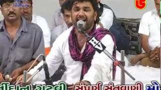 Aavreli Vare Aavo || Kirtidan Gadhvi || Palubhai Gelva Aayojit 04-Kandagra (Kutch)