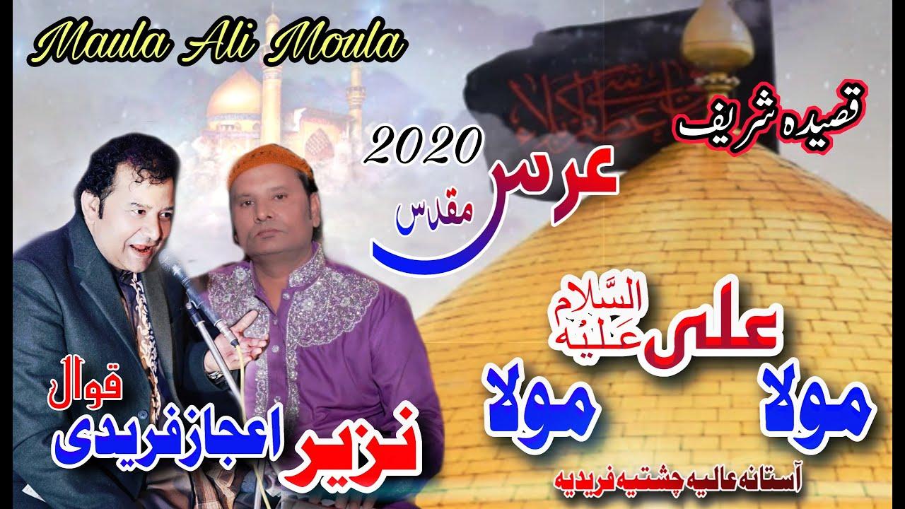 Download Maula Ali Mola  {Qasida Pak} By Nazir Ejaz Faridi Qawaal  Urs Mubarak 2020 #habibchishti