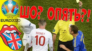 Полуфинал с Англией Сборная Украины Евро 2020 FOOTBALL MANAGER 2020 Серия 8