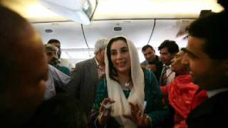 Sallam Tokhe Sallaam ppp song Benazir Bhutto and his Family Pictures Pakistan Khappay