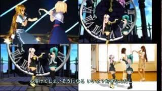 アリス&魔理沙版で使用している【あおは×tama.】歌版です。 -- 愛川こ...