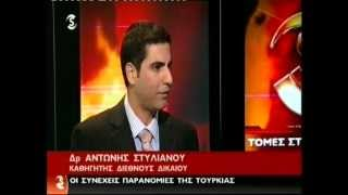 Dr Antonis Stylianou @ Sigma TV News on the Law of the Sea - Recent Turkish actions