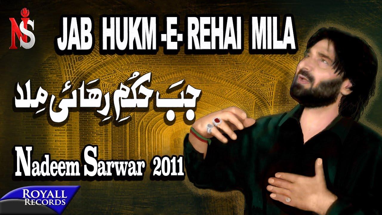 Nadeem Sarwar | Jab Hukm e Rehai Mila | 2011