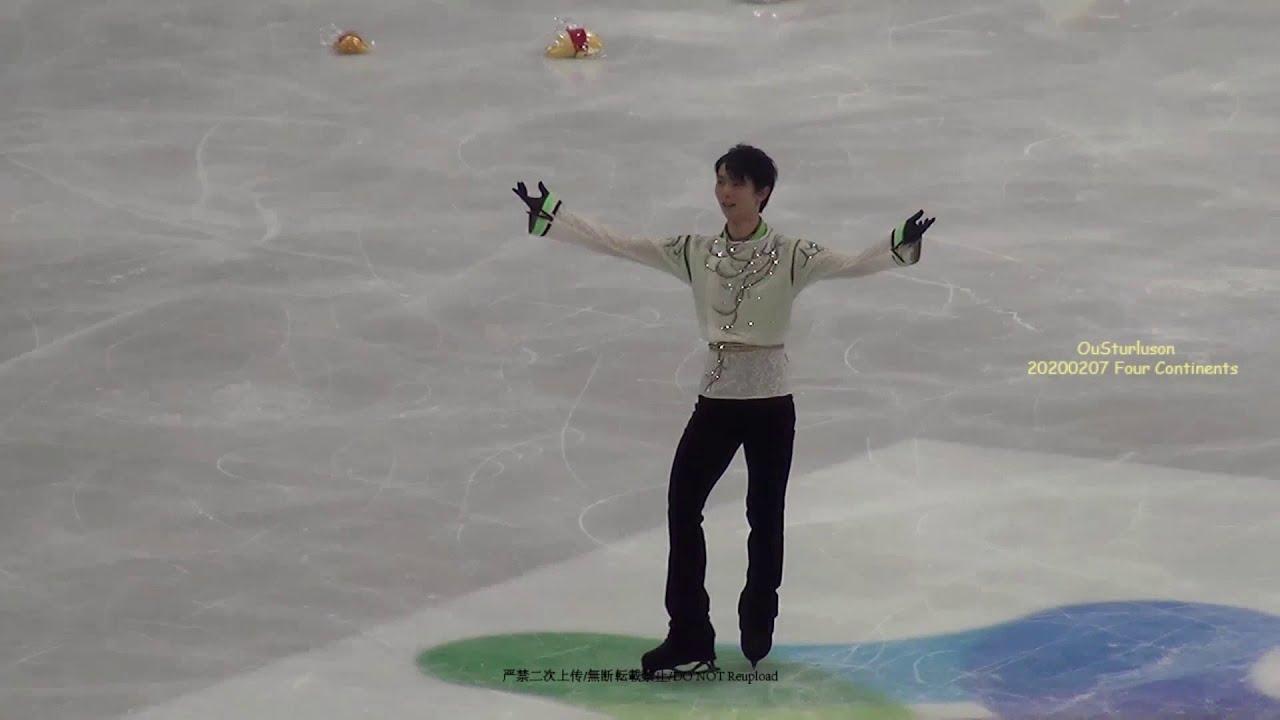 羽生結弦Yuzuru Hanyu -20200209 SEIMEI full陰陽師晴明&pooh rain&kcI Gold Medal || Free Program FOUR CONTINENTS - YouTube