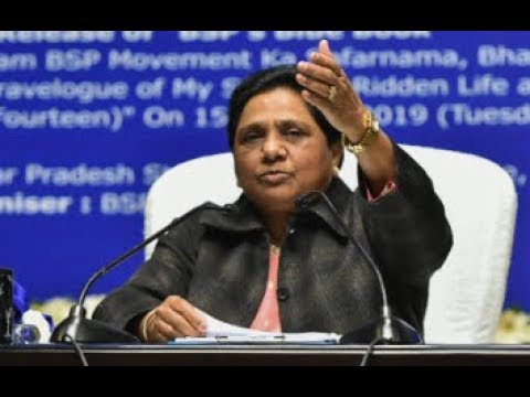 Multiple ED raids over Rs 1,400 Crore Mayawati's memorial scam in Lucknow