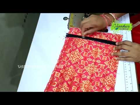 How To Make Designer Fabric Purse At Home || DIY Fabric Purse With Old Cloth