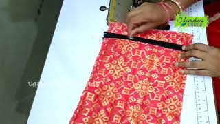 How To Make Designer Fabric Purse At Home    DIY Fabric Purse With Old Cloth