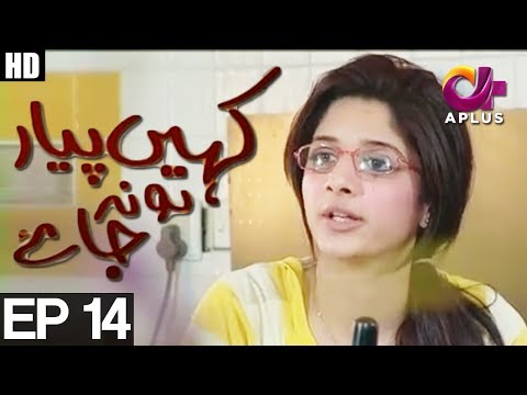 Kahin Pyar Na Hojae - Episode 14  - A plus Entertainment