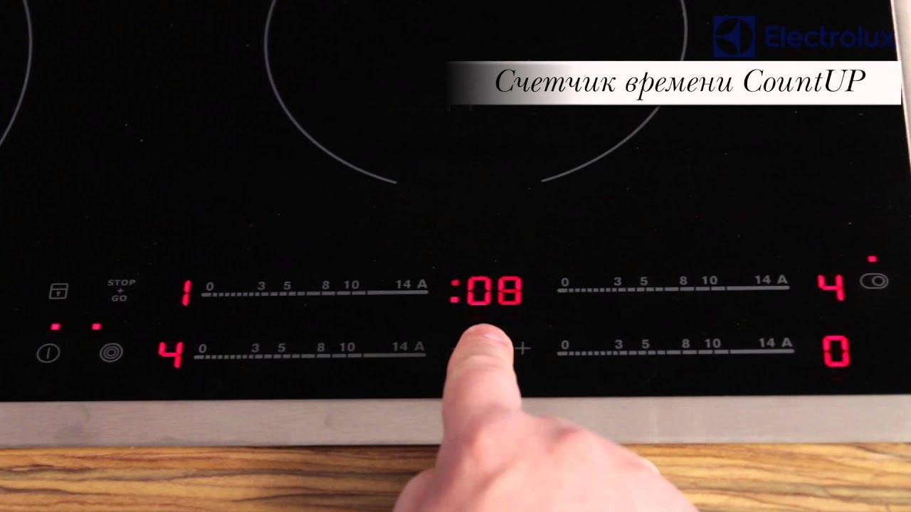 Купить встраиваемая индукционная панель electrolux ehh96340fk по доступной. Долго изучал индукционные плиты, очень хотелось попробовать.
