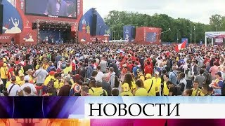 Во всех городах Чемпионата мира по футболу FIFA 2018 в России™ организованы специальные фан-зоны.