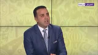 تحليل نارى وتوقع نتيجة مباراة السعودية وروسيا فى كاس العالم 2018