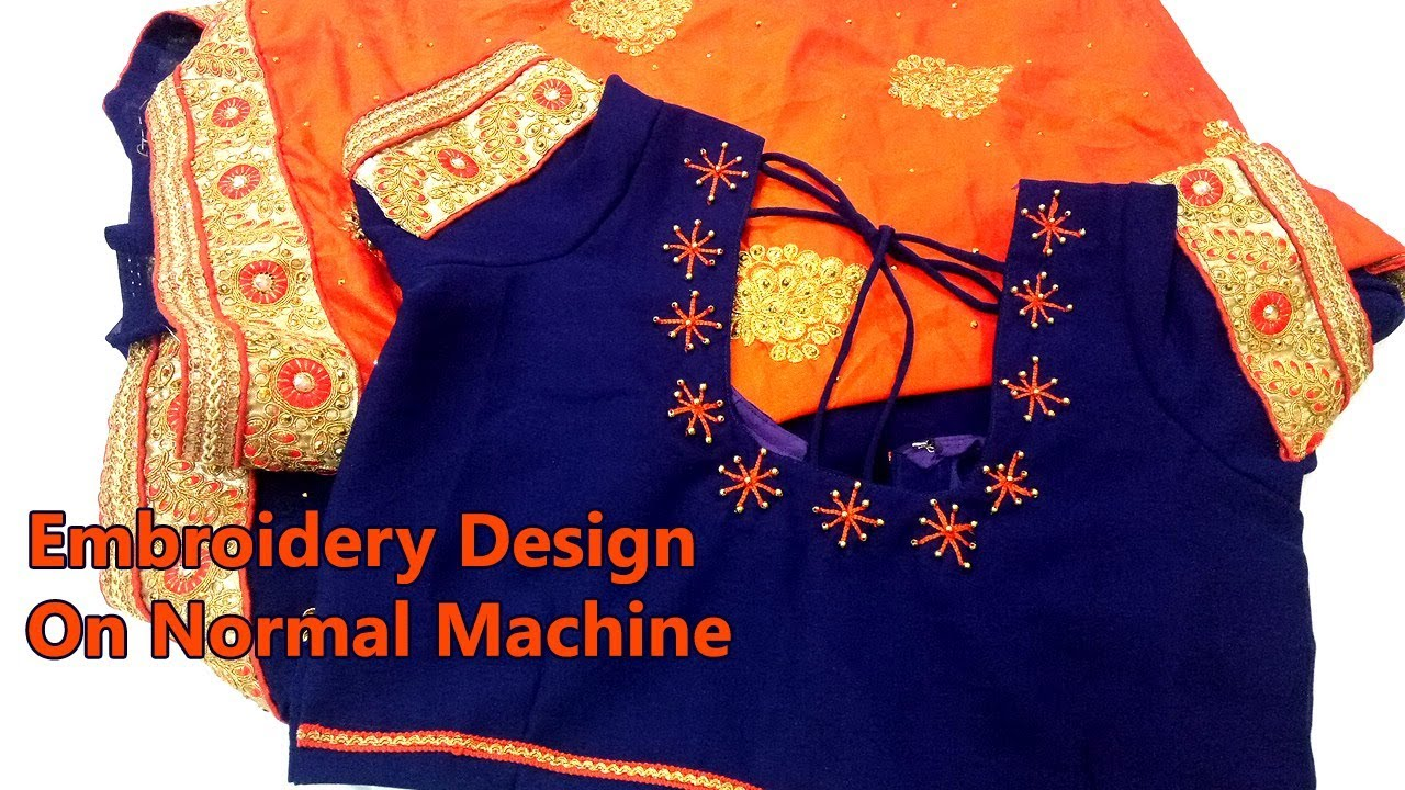 Blouse Embroidery Designs On Normal Machine Embroidery Designs